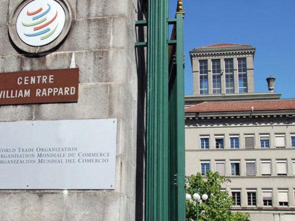 Штаб-квартра ВТО в Женеве. Фото с сайта sibdepo.ru