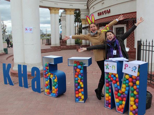 Фото из корпоративного блога МТБанка blog.mtbank.by