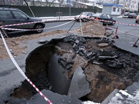 Фото с сайта ru.tsn.ua