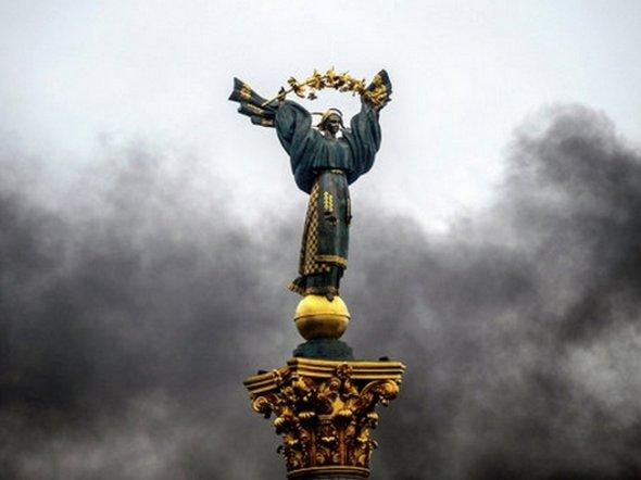 Фото с сайта ru-an.info