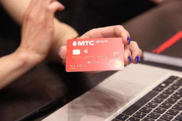 ФОТО: «Баланс карты совмещен с номером мобильного телефона» — узнайте больше о новом FinTech-решение от МТС