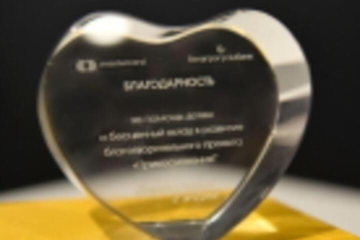 """ФОТО: Владельцы 40 тыс. благотворительных карточек """"Прикосновение"""" за 3 года пожертвовали более 600 тыс. рублей"""