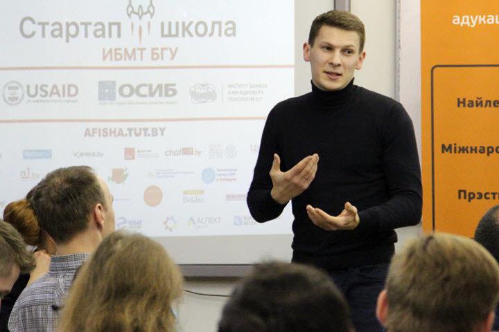 Алексей Купреев. Фото из архива Стартап школы