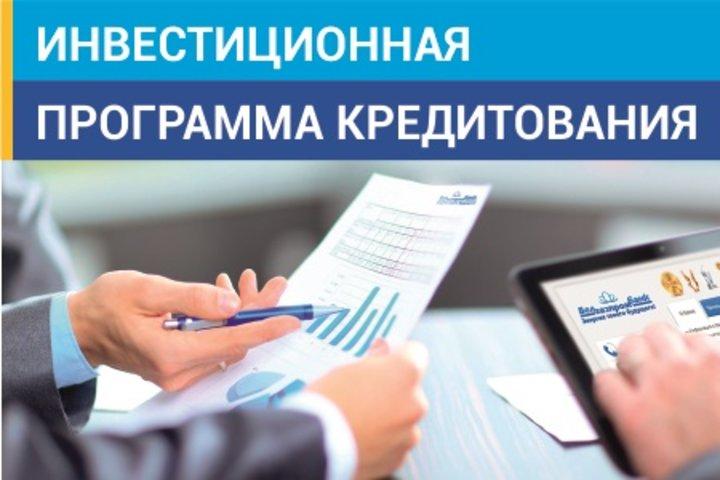 ФОТО: Малому бизнесу Беларуси доступны кредиты под 7,99%