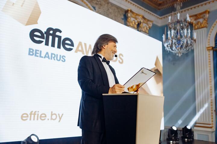 ФОТО: Effie Awards Belarus открыла сезон 2021