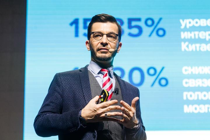 Выступление Андрея Курпатова на форуме HI-TECH NATION