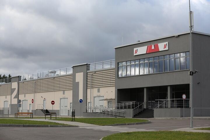 ФОТО: Резидентом ПВТ стала компания, работающая под брендом А1