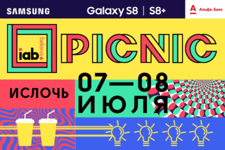 ФОТО: 5 причин приехать на DigitalPicnic