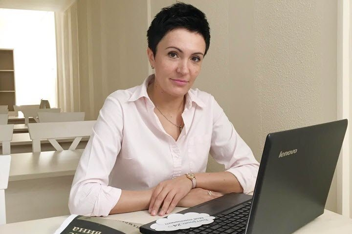 Алена Князева. Фото предоставлено автором