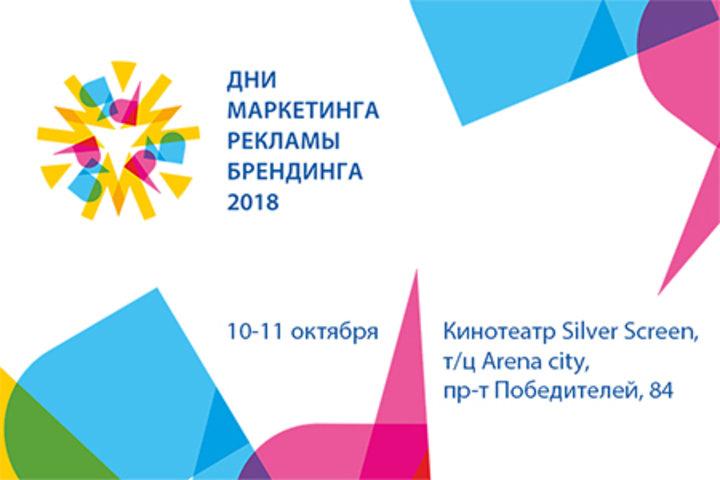 ФОТО: Регистрируйся и узнай о трендах и передовых решениях в индустрии коммуникаций Беларуси