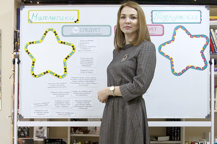 Виктория Виниченко. Фото предоставлено автором