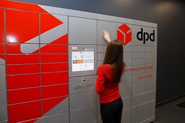 ФОТО: DPD в Беларуси: Как получить посылку и не стоять в очереди?