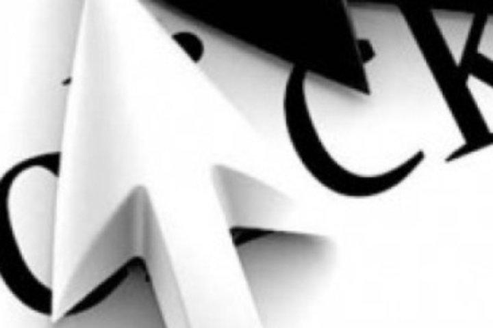 ФОТО: Как повысить эффективность текста: клик-гипноз
