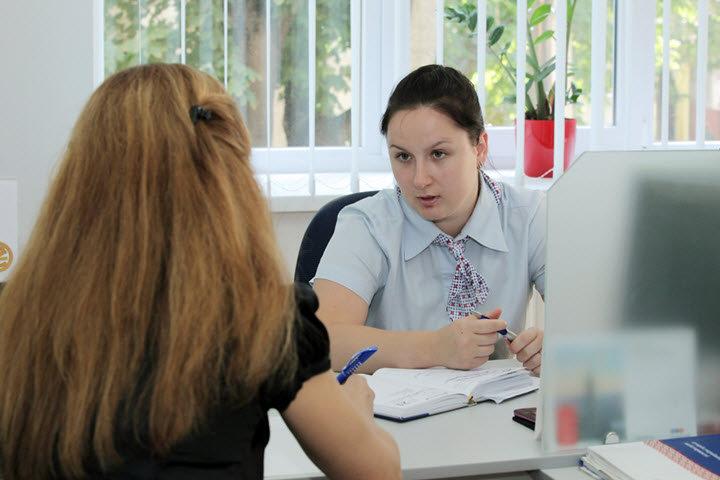 Фото с сайта megabank.net