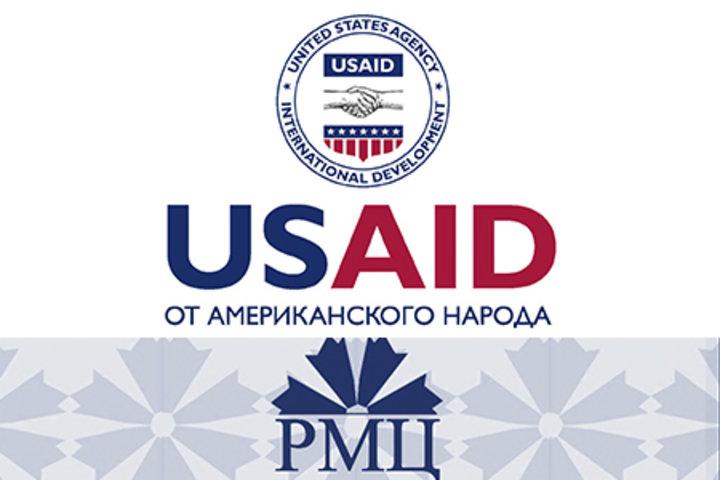 ФОТО: Запрос предложений на трансформацию данных бухгалтерской отчетности лизинговой компании