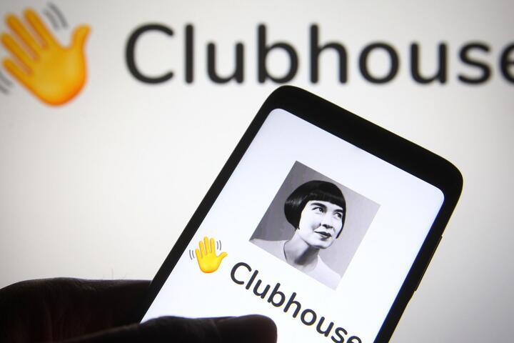 Фото с сайта Mashable.com
