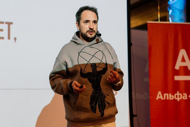 Андрей Цыган, фото: probusiness.io