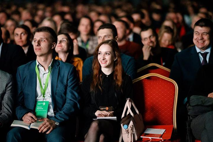 Фото с форума HI-TECH NATION 2019, probusiness.io