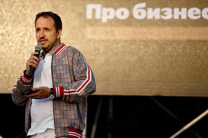 Андрей Цыган. Фото probusiness.io