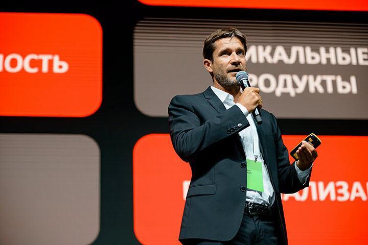 Фото: Александр Глебов, probusiness.io