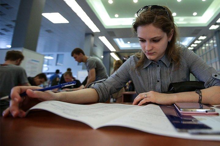 Фото с сайта cdn.moslenta.ru