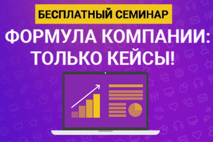 ФОТО: Как белорусские компании автоматизируют свой бизнес? Узнайте на бесплатном семинаре 22 сентября!