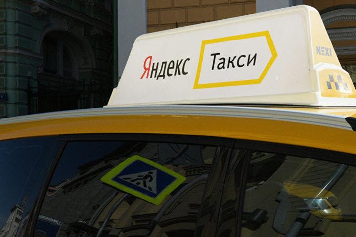 Фото с сайта ru.sputniknewslv.com