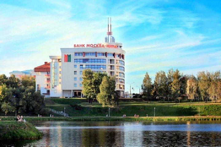 ФОТО: Банк Москва-Минск первым в Беларуси начнет проводить платежи юридических лиц за границу до 19.00