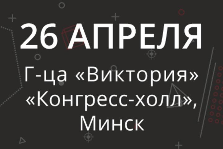 """ФОТО: Бесплатный семинар: """"Современная CRM-система"""""""