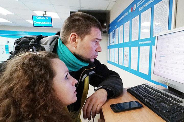 Фото с сайтаiz.ru
