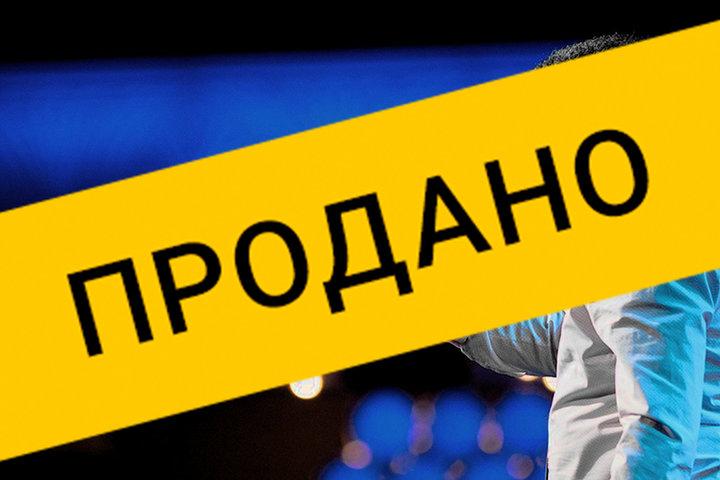 ФОТО: «Практикум-погружение» с Аркадием Цукером