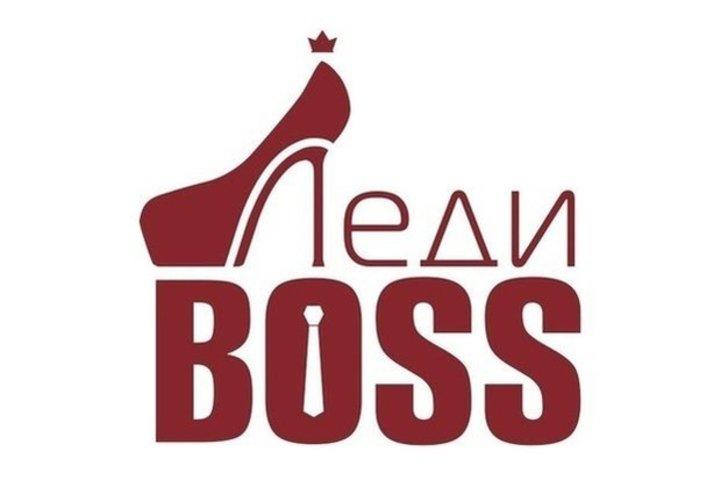 """ФОТО: """"Леди Босс - 2017"""": новые правила и возможности в популярном проекте о женском бизнесе"""