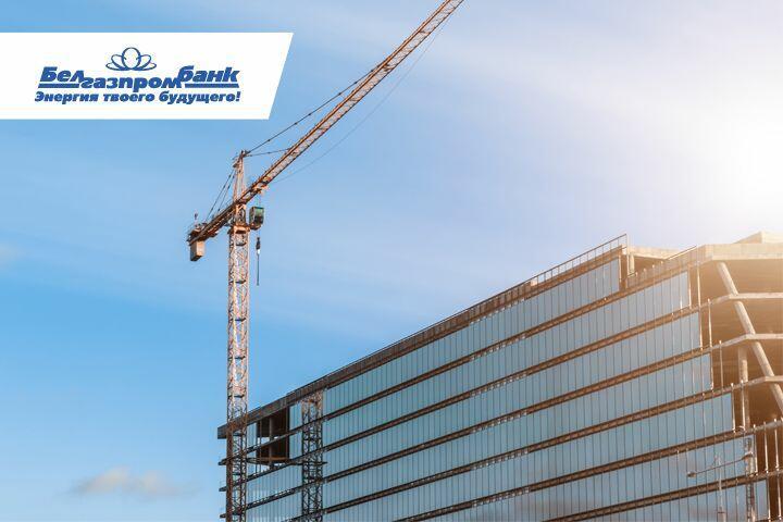 ФОТО: Контроль стройинвестиций в режиме реального времени: как это работает?