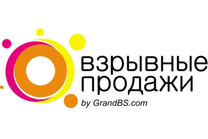 ФОТО: Партнёр маркетплейса Alibaba расскажет белорусским предпринимателям как продавать по всему миру