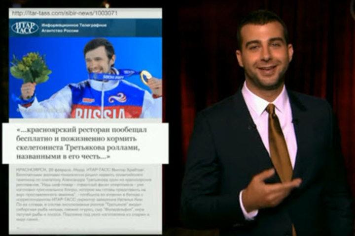 Скриншот с сайта 1tv.ru