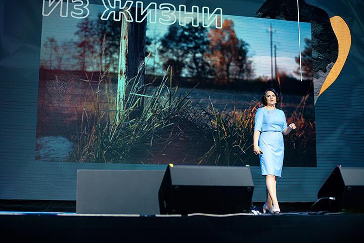 Вероника Коппек. Фото: Александр Глебов, probusiness.io