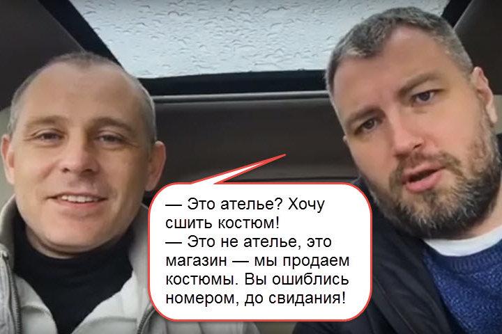 Константин Акимов и Максим Карабак. Фото из личного архива