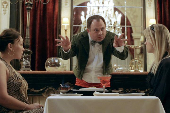 Кадр из фильма «Пока ночь не разлучит ». Фото с сайта Cafeteria.Ru