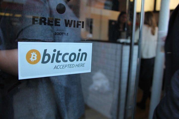 Фото с сайта bitblog.tech