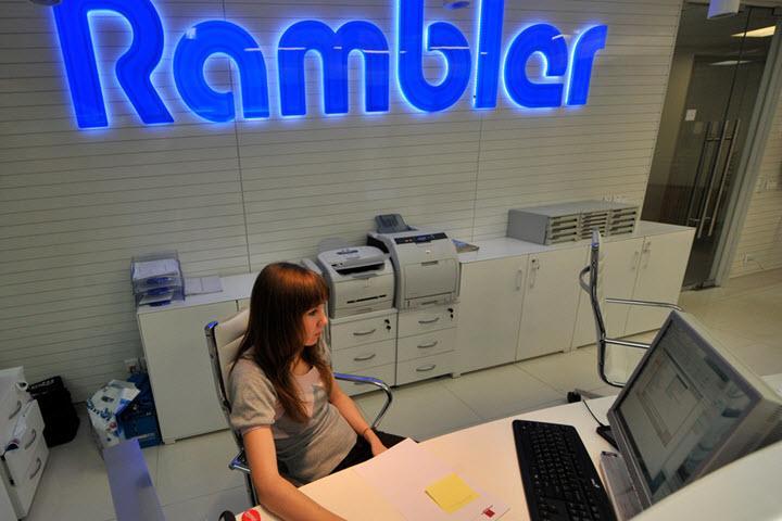 Фото с сайта ra-naufor.ru