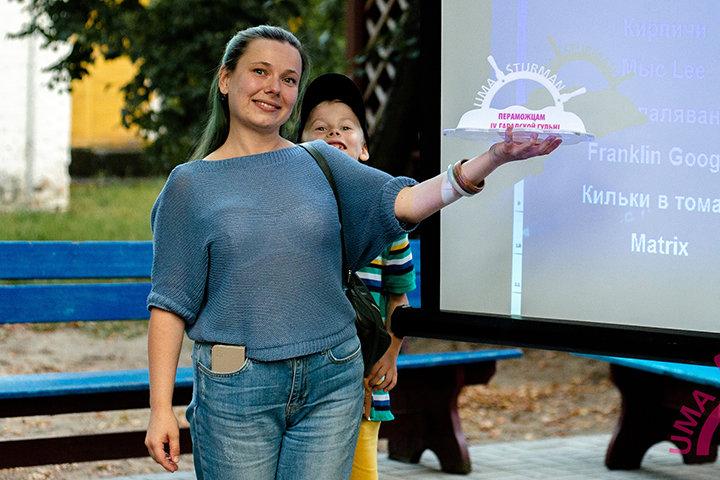 Наталья Халанская. Фото предоставлено автором