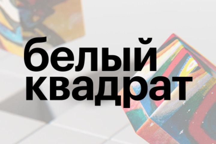 ФОТО: 70 мастер-классов от лидеров индустрии маркетинга 20 стран мира. Билеты доступны до 12 апреля