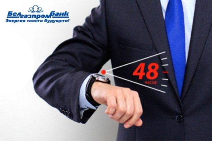 ФОТО: Лайфхак для малого бизнеса: если деньги нужны быстрее быстрого