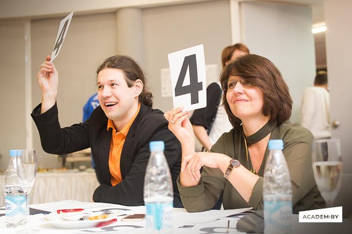ФОТО: Встречайте Academ.by - новое имя на рынке бизнес-обучения!