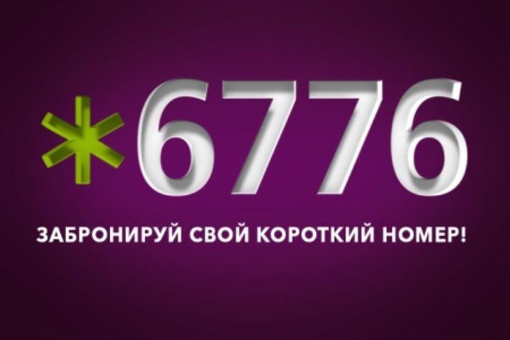 ФОТО: Помогаем белорусскому бизнесу – единая рекламная кампания One Smart Star