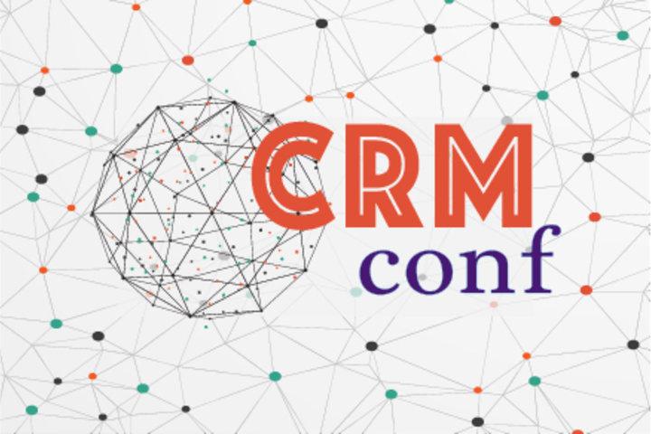 ФОТО: Первая CRM Conference в Минске 6 марта. Всего 200 билетов!