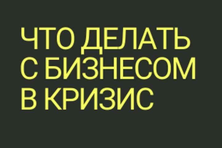 ФОТО: Выработайте план действий с известной украинской бизнес-школой новой экономики!