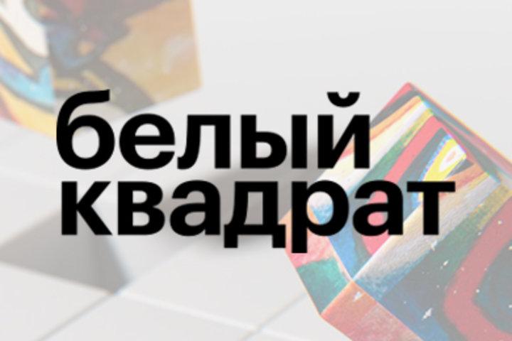 ФОТО: Один день, чтобы стать участником ведущего креативного бизнес-события Беларуси