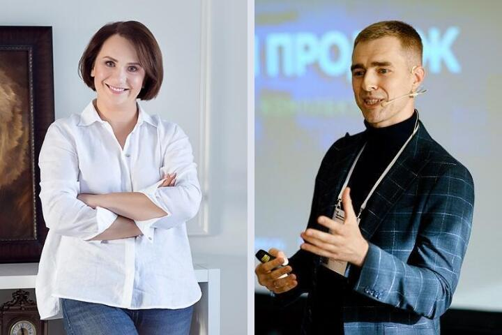 ФОТО: Конференция «Бери и делай!» онлайн! Не пропустите