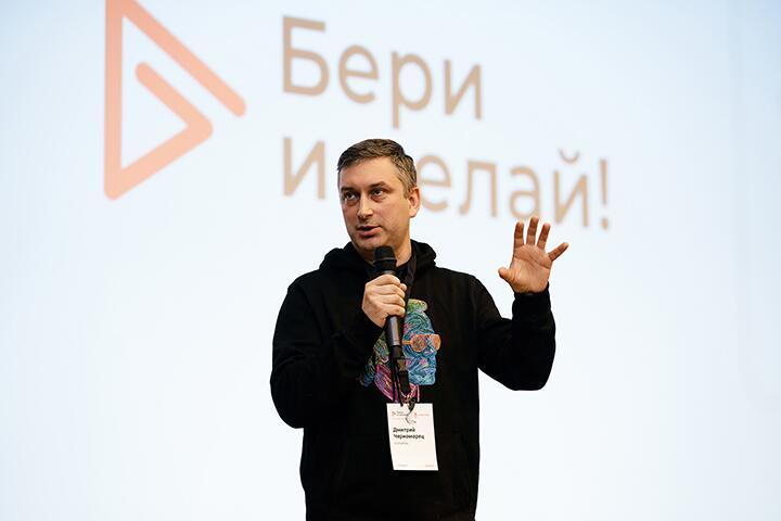 Дмитрий Черноморец. Фото: Глеб Соколовский, probusiness.io